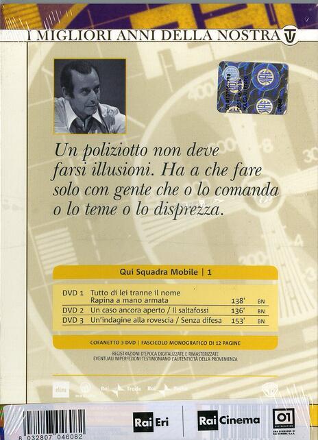 Qui squadra mobile. Serie 1 (3 DVD) di Anton Giulio Majano - DVD - 2