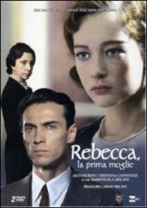 Rebecca, la prima moglie (2 DVD) di Riccardo Milani - DVD