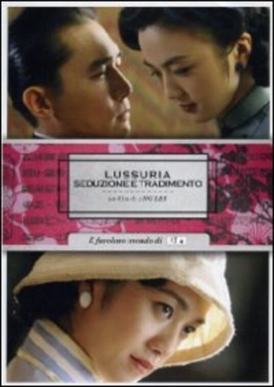 Lussuria di Ang Lee - DVD