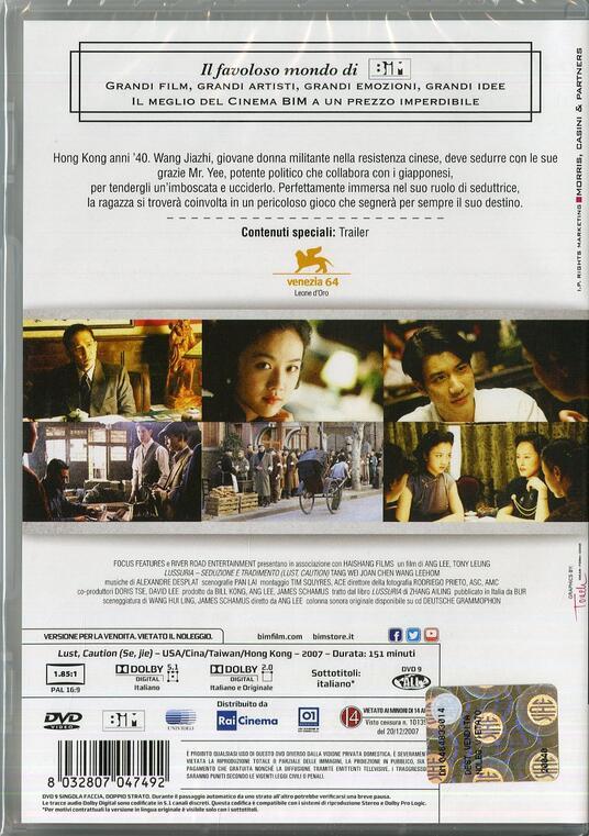 Lussuria di Ang Lee - DVD - 2