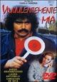 Cover Dvd Viuulentemente... mia