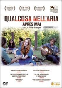 Qualcosa nell'aria di Olivier Assayas - DVD