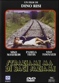 Cover Dvd Straziami ma di baci saziami (DVD)