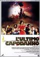 Cover Dvd DVD L'ultimo capodanno