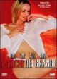 Cover Dvd DVD I giochi dei grandi