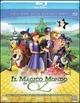 Cover Dvd Il Magico Mondo di Oz