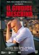 Cover Dvd DVD Il giudice meschino