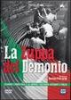 Cover Dvd DVD La zuppa del demonio