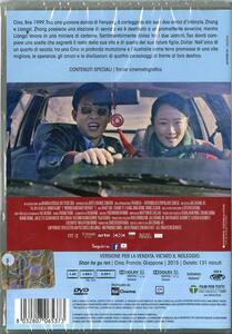 Al di là delle montagne di Jia Zhang-ke - DVD - 2