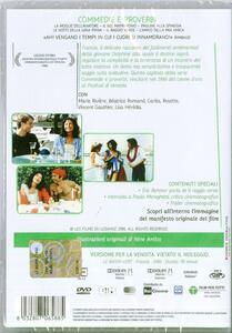 Il raggio verde di Eric Rohmer - DVD - 2
