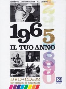 Il tuo anno. 1965 - DVD