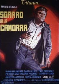Cover Dvd Sgarro alla camorra (DVD) (DVD)