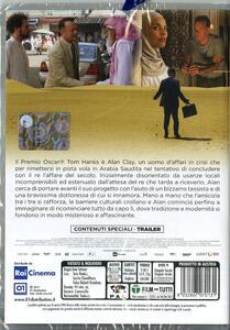 Aspettando il re (DVD) di Tom Tykwer - DVD - 2