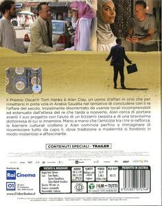 Aspettando il re (Blu-ray) di Tom Tykwer - Blu-ray - 2