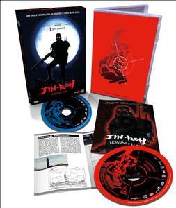Jin-Roh. Uomini e lupi (2 DVD) di Hiroyuki Okiura - DVD - 2