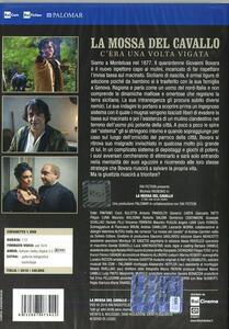 La mossa del cavallo (DVD) di Gianluca Maria Tavarelli - DVD - 3