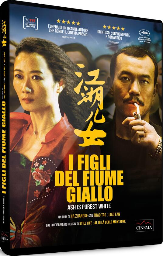 I figli del fiume giallo (DVD) di Jia Zhangke - DVD