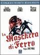Cover Dvd DVD La maschera di ferro [2]