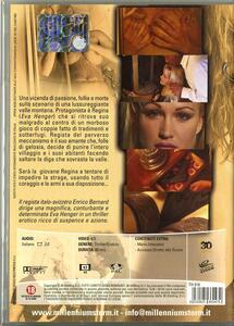 Il giuoco dei sensi di Enrico Bernard - DVD - 2