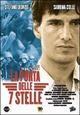Cover Dvd DVD La porta delle 7 stelle