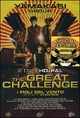 Cover Dvd The Great Challenge - I figli del vento