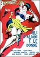 Cover Dvd DVD Gli italiani e le donne