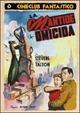 Cover Dvd DVD La mantide omicida
