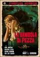 Cover Dvd La bambola di pezza