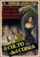 Cover Dvd DVD Il culto del cobra