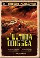 Cover Dvd L'ultima Odissea