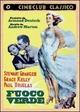 Cover Dvd Fuoco verde