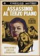 Cover Dvd Assassinio al terzo piano