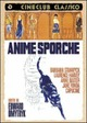Cover Dvd DVD Anime sporche