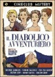 Cover Dvd DVD Il diabolico avventuriero