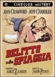 Cover Dvd DVD Delitto sulla spiaggia