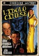 Cover Dvd DVD L'idolo cinese