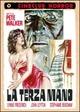 Cover Dvd DVD La terza mano