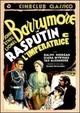 Cover Dvd DVD Rasputin e l'imperatrice