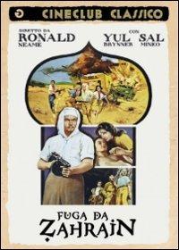 Cover Dvd Fuga da Zahrain (DVD)