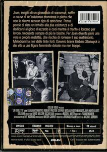 La roulette di Michael Gordon - DVD - 2