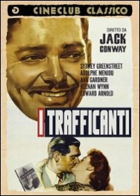 Cover Dvd trafficanti (DVD)