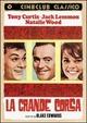 Cover Dvd DVD La grande corsa [2]