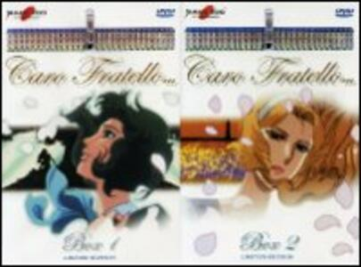 Caro fratello... Serie completa (8 DVD) - DVD