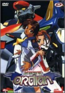 Platinumhugen Ordian. Box 1 (6 DVD) di Masami Obari - DVD
