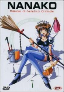 Nanako. La serie completa (2 DVD) di Hiroshi Negishi - DVD