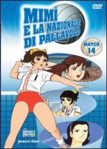 Mimì e la nazionale di pallavolo. Vol. 14 - DVD