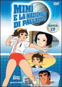 Mimì e la nazionale di pallavolo. Vol. 17 - DVD