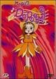 Cover Dvd Magica Doremi
