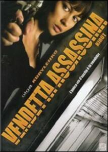 Vendetta assassina di Danny Lerner - DVD