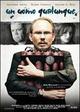 Cover Dvd DVD Un uomo qualunque
